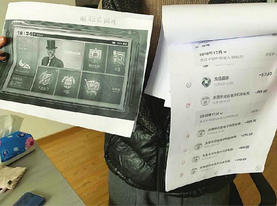 张女士展示弟弟充值手游的交易账单 记者李尚隆 摄