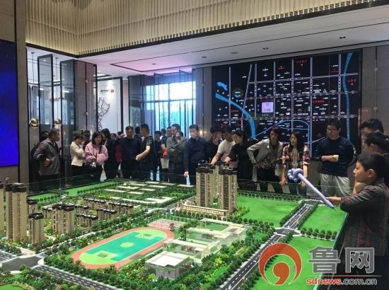 中海城,济宁人的美好生活大城