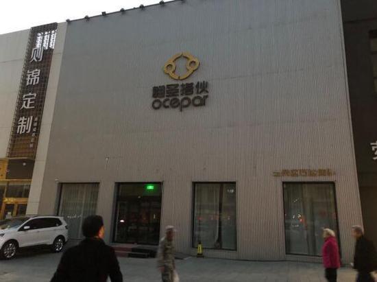 华夏时报(chinatimes.net.cn)记者李继远 上海、烟台报道