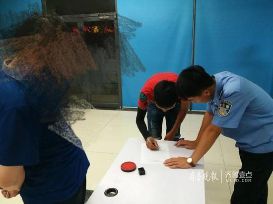 在报警近9个小时后,小伙与网管签署调解、互不追究。