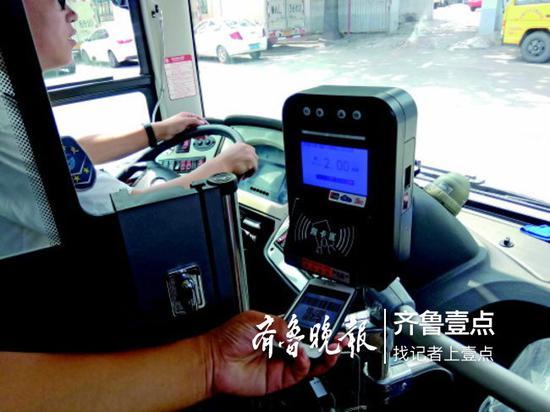 乘客在使用京东支付乘坐公交车。 齐鲁晚报齐鲁壹点记者 刘飞跃 摄