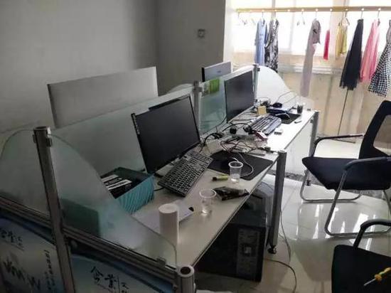 犯罪嫌疑人的工作室