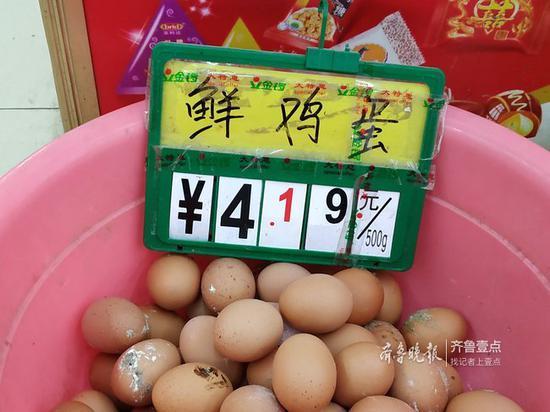 10月11日,超市蛋价每斤降至4.19元