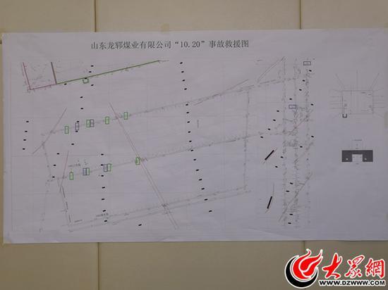 """山东龙郓煤业""""10.20""""救援图"""