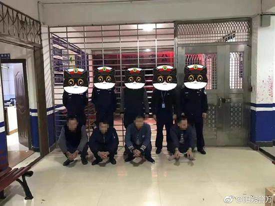 4名违法人员已因涉嫌寻衅滋事被刑事拘留。 微博@阳朔警方 图
