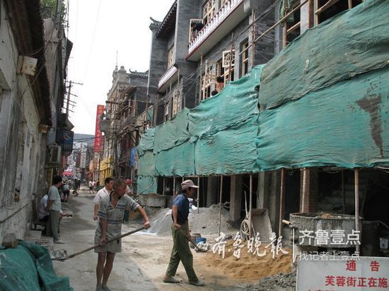 2006年6月,芙蓉街开始大规模拆建翻新。