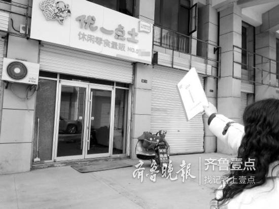 """临沂有十几家""""优一点土""""加盟门店,仅有一家还保留着当初的门店招牌。"""