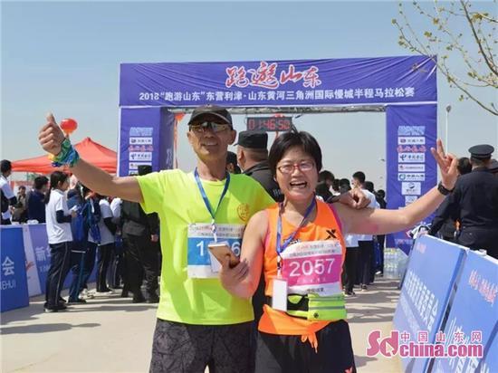 今年以来,多项重大文化体育活动在山东黄河三角洲国际慢城举行。