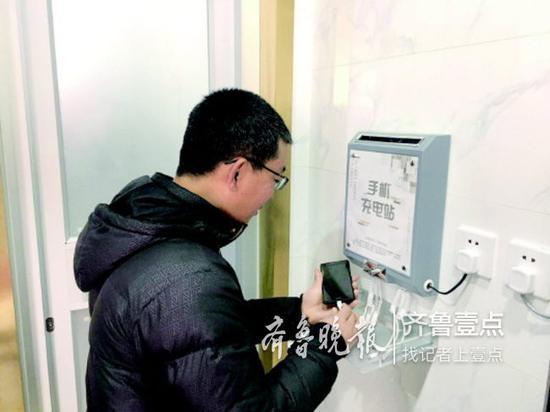 市民在公厕里自助给手机充电。齐鲁晚报·齐鲁壹点记者张晓燕摄