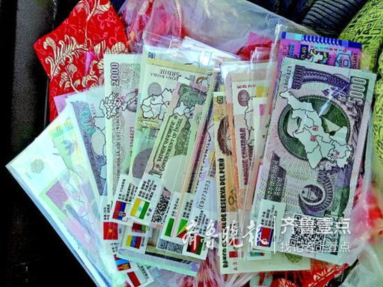 外币红包里的各国货币。