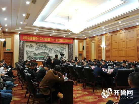 齐鲁网4月18日讯山东省企业管理研究会今天在济南召开企业高质量发展座谈会。