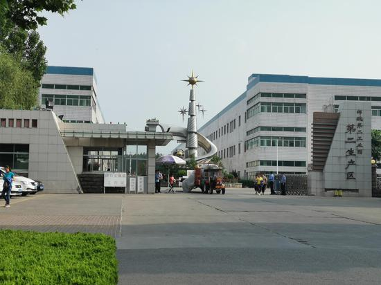 位于魏桥集团邹平总部附近的邹魏第二工业园第三生产区