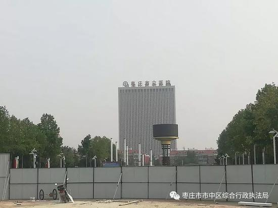 (枣庄市市中区综合行政执法局)