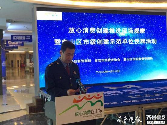 http://www.110tao.com/zhengceguanzhu/137410.html