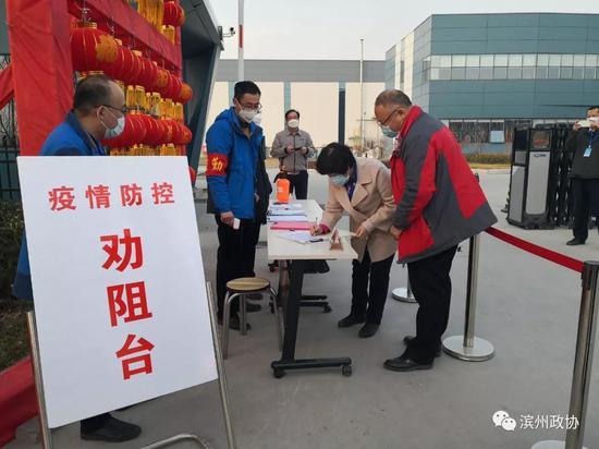 【抗击疫情 政协在行动】市政协副主席吴国瑞到高新区督导新冠肺炎疫情防控工作