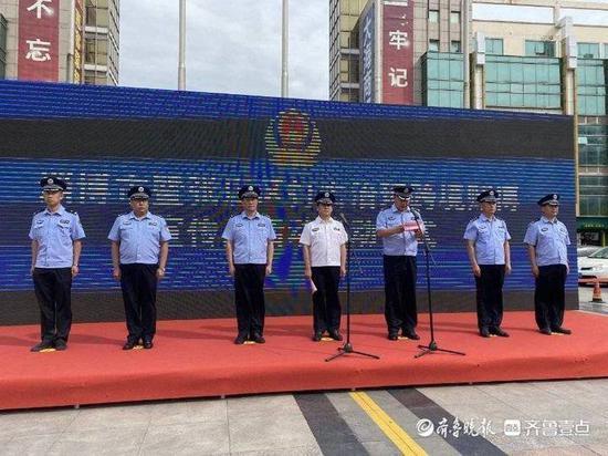 冻结涉案资金1.5亿元 淄博公安重拳出击涉毒违法犯罪