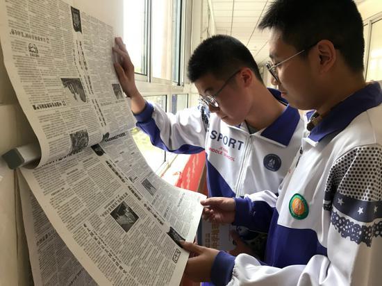 济南中学为高三年级开设报栏专区