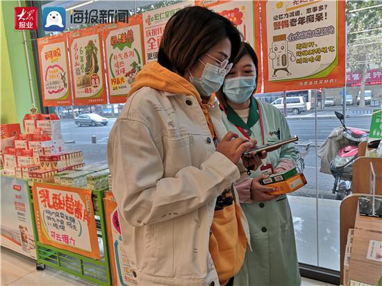 淄博在全省率先上线 买药实名登记一码搞定