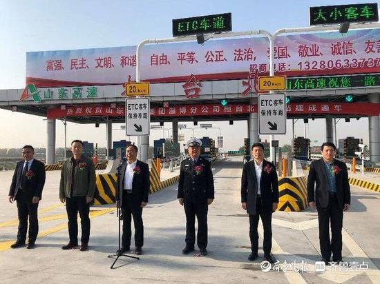 S29滨莱高速桓台北收费站今日正式投入使用