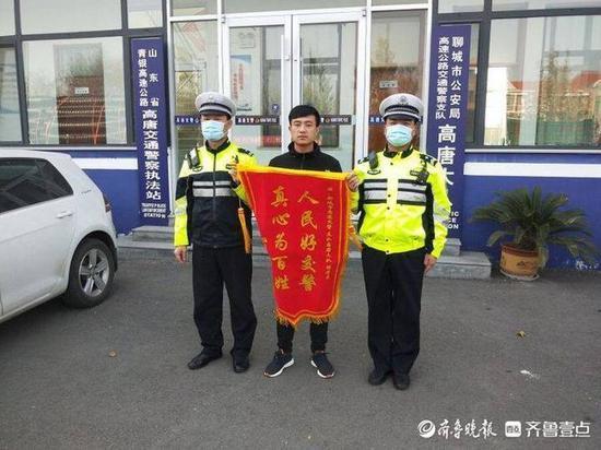 燃油耗尽幸遇巡逻民警 为聊城高速交警送上锦旗致谢
