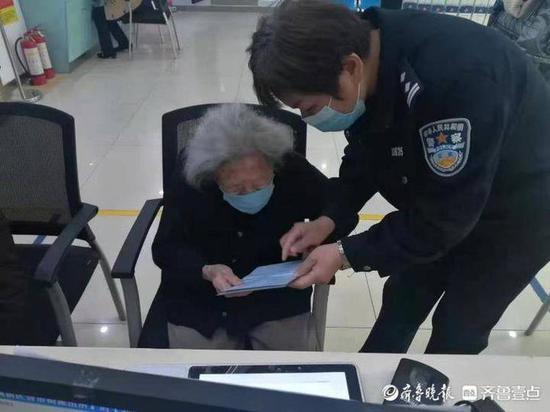 九旬老人丢失身份证和户口本 槐荫民警热情相助
