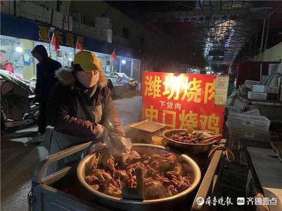 怕顾客白跑一趟 滨州卖烧肉的王大姐寒冬坚持出摊