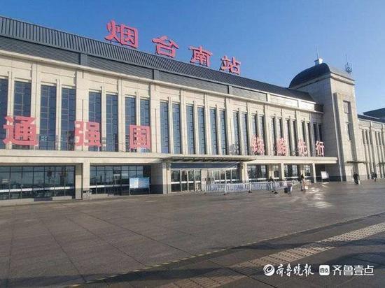 缩短1小时28分钟 20日调图后烟威到上海再提速