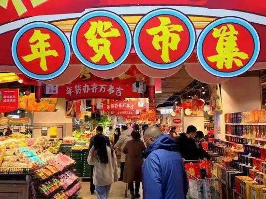 商品零售額16.45億元 春節假期煙臺消費市場供銷兩旺