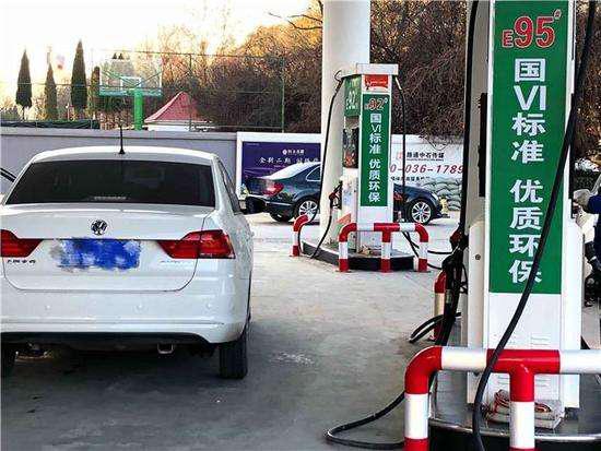 国六油早已上线