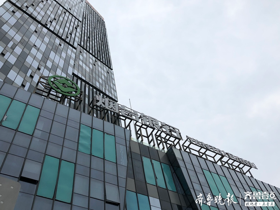 """四任董事长三任落马 烟台银行陷""""一把手""""魔咒 背后原委是啥"""
