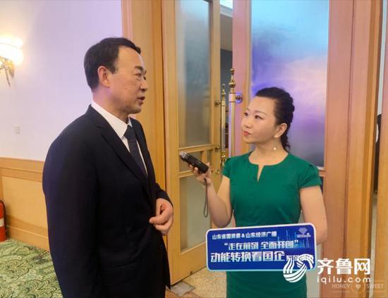 鲁商集团董事长高洪雷接受记者林楠采访