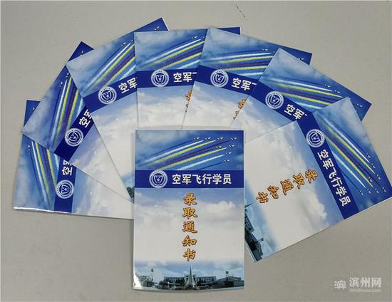 山東北鎮中學首屆空軍航空班八名學子被空軍航空大學錄取