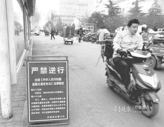再显眼的警示牌,仍挡不住非机动车的逆行行为。