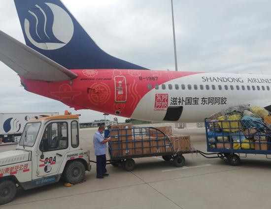山东航空开通济南=韩国首尔定期国际货运航线
