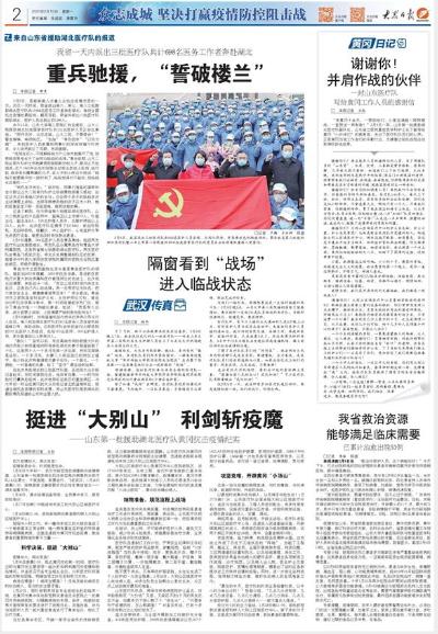 http://www.jinanjianbanzhewan.com/youxiyule/35157.html