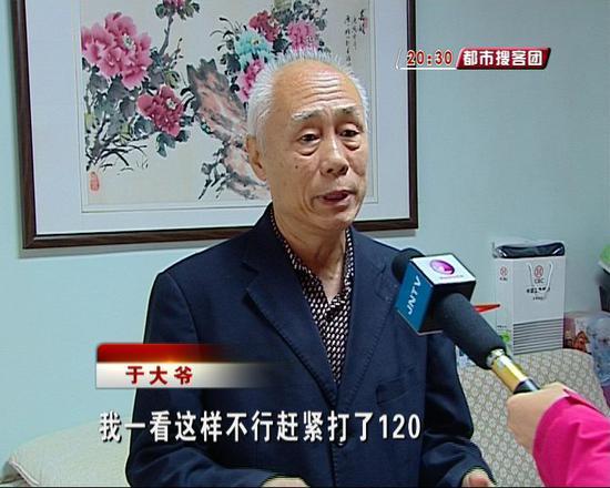 http://www.jinanjianbanzhewan.com/qichexiaofei/18996.html