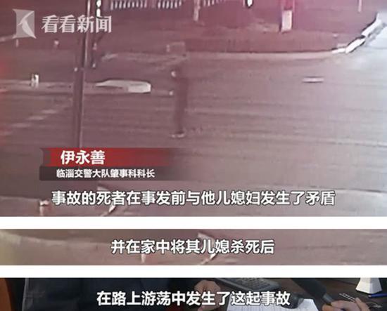 目前,临淄刑警已经介入调查,此案还在进一步审理当中。