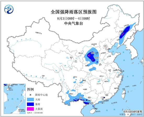 (齐鲁壹点综合中国天气网及齐鲁晚报·齐鲁壹点此前报道)