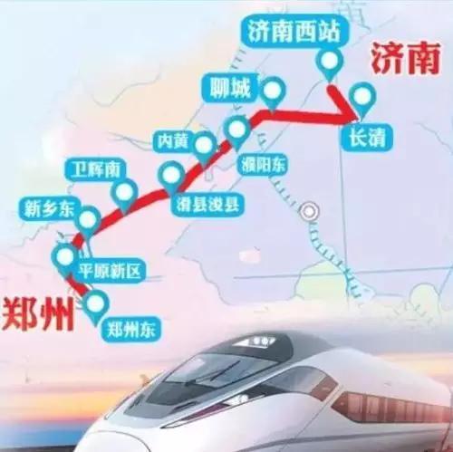 济滨高铁: