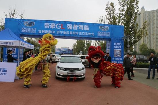 喜庆的舞狮,预示着吉利帝豪GL新车主们的幸福新生活。