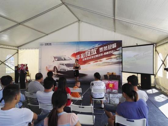聚惠行动 华泰汽车开展全新圣达菲试乘试驾活动