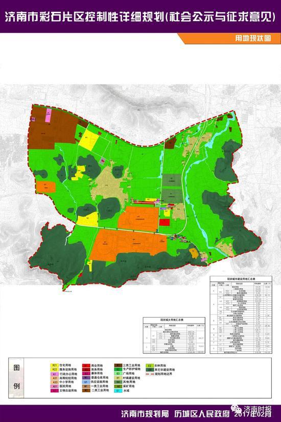 梅岭野生动物园规划图