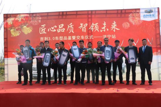 济宁北辰店总张总向济宁20位车友交移交车钥匙,交车仪式进入尾声。