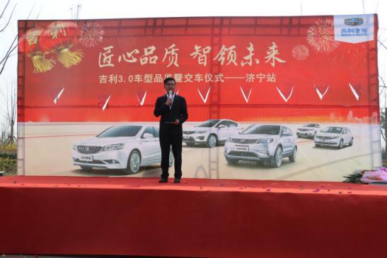 济宁890电台著名主持人慕凡为各位车友及媒体的到来表示衷心的感谢,紧接着介绍交车仪式的流程。