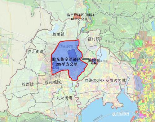 青岛胶东临空经济示范区范围示意图