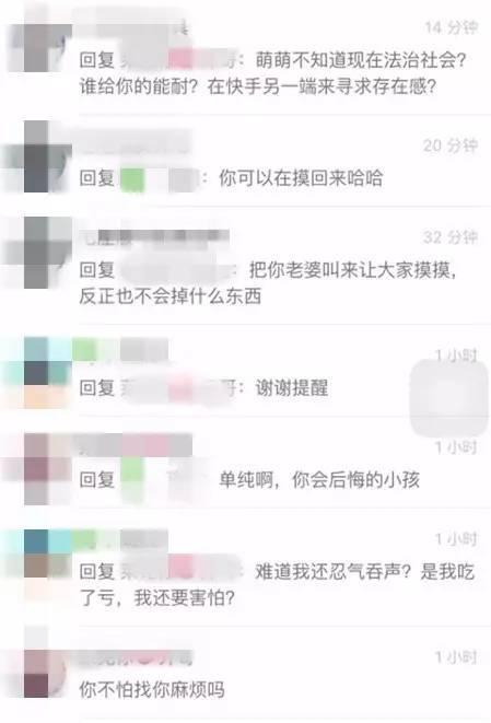 随后记者试着在微博上联系,这两位自称是男子朋友的网友,但并未搜索到俩人。