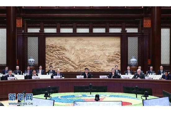 """""""一带一路""""国际合作高峰论坛举行圆桌峰会"""