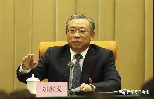 山东省委书记刘家义