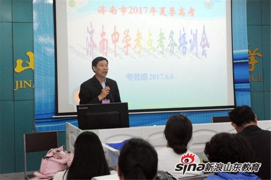 校长崔宝山强调严格考试纪律,为考生提供人性化服务