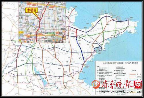 潍日高速滨海连接线正式通车